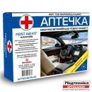 Медицинская автомобильная аптечка типа Евростандарт