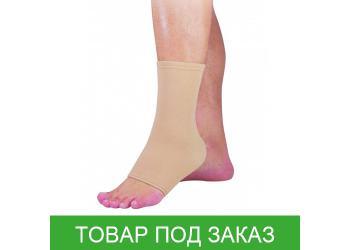 Бандаж Doctor Life AN-08 для голеностопного сустава, эластичный