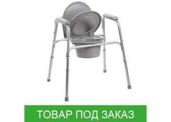 Алюминиевый стул-туалет 3в1, OSD-YU-2109A