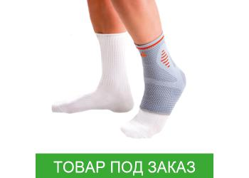 Спортивный бандаж Orliman OS 6240 мягкий, для голеностопного сустава