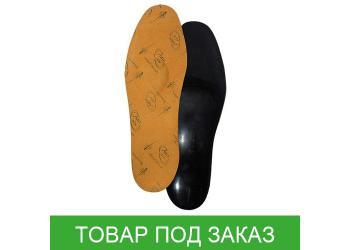 Ортопедические стельки Тривес СТ-127, ультратонкие, амортизирующие