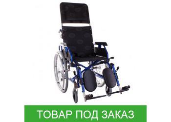 Многофункциональная коляска OSD-MOD-REP-** «Recliner Modern» синяя