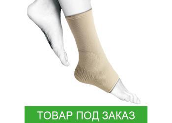 Эластичный бандаж Orliman TN-240 для голеностопного сустава