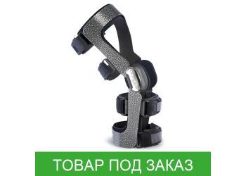 Ортез для занятий спортом DonJoy Armor STD 11-1442 /11-144