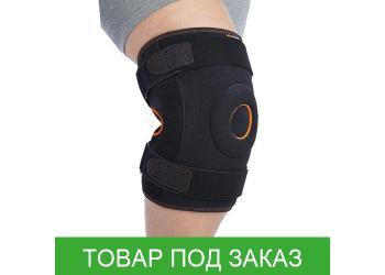 Ортез коленного сустава Orliman OPL480 Oneplus для полной ноги