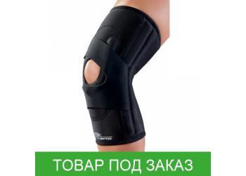 Ортез для колена DonJoy Drytex 11-0660/11-0659
