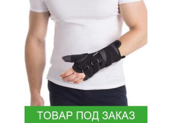 Бандаж на лучезапястный сустав с фиксацией пальца Торос-Груп, тип 553