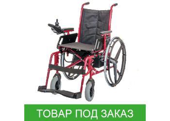Кресло колесное с электроприводом Артемсварка 260