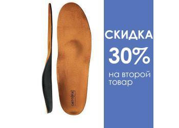 Ортопедические стельки Ortofix 830 Simple для повседневной обуви (размеры 36-46)
