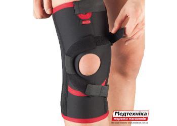 Ортопедический наколенник Aurafix 107 для фиксации коленной чашечки | Аурафикс