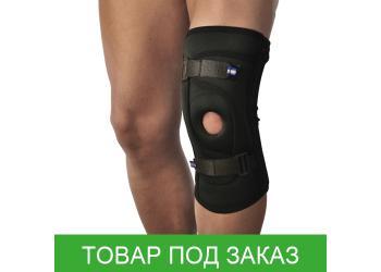 Бандаж для колена Алком 4038 неопреновый