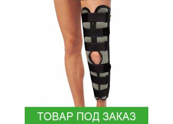 Тутор на коленный сустав Тривес Т-8506