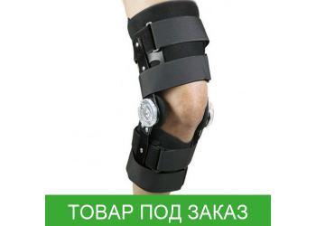 Фиксатор коленного сустава Ita-med NKN-132 усиленный