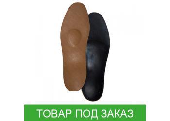 Ортопедические стельки Тривес СТ-126, премиум