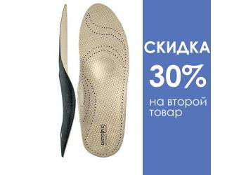 Ортопедические стельки Ortofix 829 Classic для повседневной обуви (размеры 35-45)