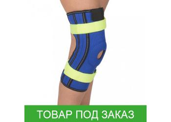 Бандаж на коленный сустав Тривес Т-8530 с пружинными рёбрами жёсткости, детский