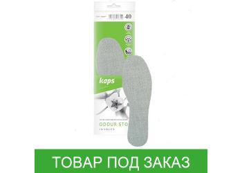 Ортопедические стельки Kaps, Odour Stop, Fresh