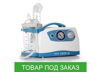 Портативный медицинский аспиратор OSD RE-310100/12 New Askir 20