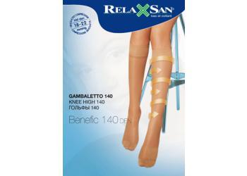 Гольфы компрессионные Relaxan 850 для женщин 18-22 мм рт.ст.