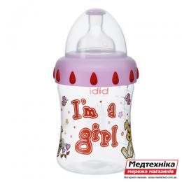 Антиколиковая бутылочка с широким горлышком (250 мл) Биби I'm a girl