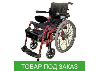 Кресло-коляска Артемсварка 250 Трансформер