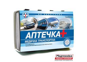 Аптечка первой медицинской помощи «Транспортная»