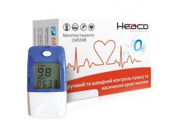 Пульсоксиметр CMS 50B HEACO
