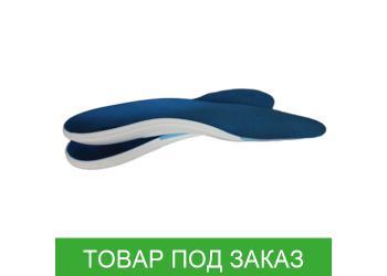 Ортопедическая стелька Medi foot sport для активных видов спорта