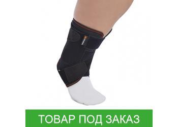 Ортез Orliman OPL 490 голеностопного сустава