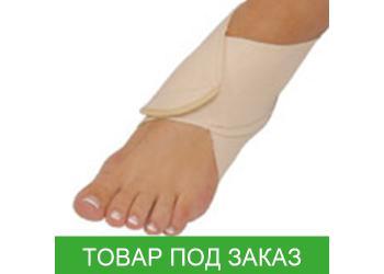 Бандаж Алком 3001 для голеностопного сустава, хлопчатобумажный с застежкой