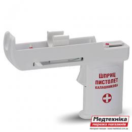 Шприц-пистолет Калашникова для инъекций
