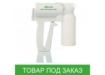 Отсасыватель медицинский Биомед 7B-1 механический