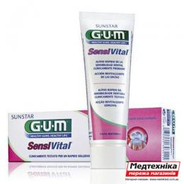 Зубная паста Gum Sensivital, 75 ml
