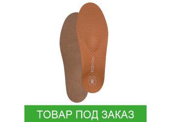 Ортопедические стельки Тривес СТ-123 «ECO STAR», для каблука до 5 см