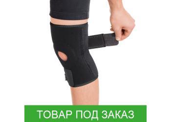 Бандаж коленного сустава Торос-груп 517 с 2-мя ребрами жесткости