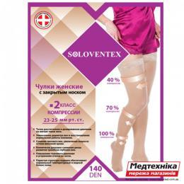Чулки женские, 2 класс с закрытым носком Soloventex 321