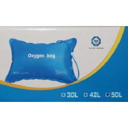 Подушка кислородная 50 литров