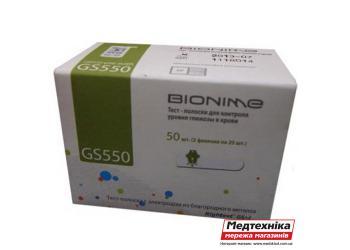 Тест-полоски Bionime Rightest GS 550 N50
