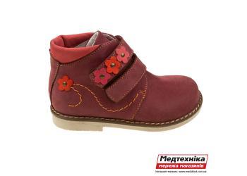Демисезонные ортопедические ботинки для девочек