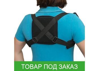 Ортопедический реклинатор Алком kids 1080 «Кольца Дельбе»