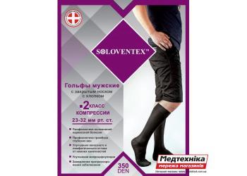 Гольфы мужские Soloventex 221, 2 класс с закрытым носком