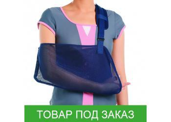Бандаж Doctor Life AS-02 для поддержки руки (косынка)