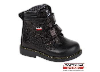 Ортопедические ботинки Tutubi 1257-03 для детей