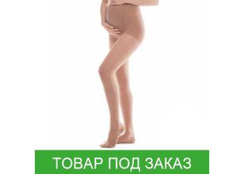 Колготки для беременных Tiana 945, антиварикозные, компрессия 8-11 мм рт.ст., 40D