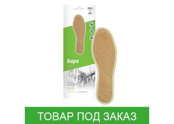 Ортопедические стельки Kaps, Eco, Fresh