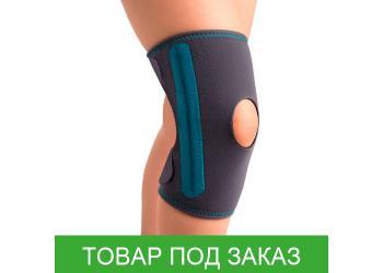 Детский ортез коленного сустава Orliman ОР1181 с гибкими боковыми шинами