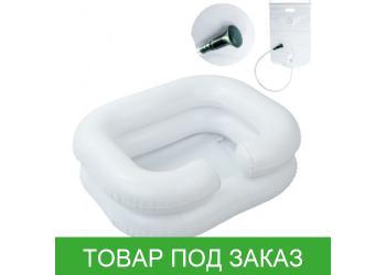 Ванночка для мытья головы OSD-F-1002 с резервуаром и лейкой