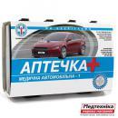 Аптечка автомобильная медицинская - 1 (АМА-1 без БТФ)