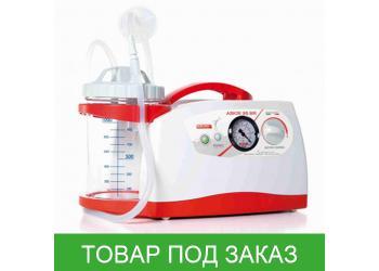 Портативный медицинский аспиратор OSD RE-410200/03 Askir 36BR