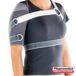 Плечевой бандаж с регулировкой Medi Omomed